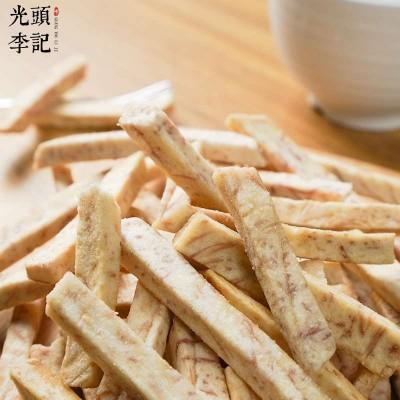 香芋脆果蔬脆厂家原料散货供应生产加工代理加盟批发订制