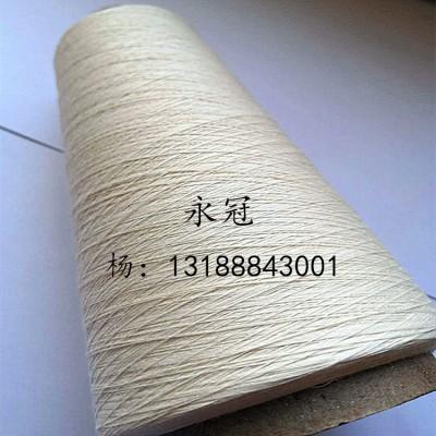 纯棉竹节纱3支4支平均竹节纱